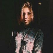 Na, 18, г.Ханты-Мансийск
