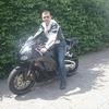 David, 40, Nuremberg