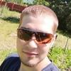Артем, 26, г.Усолье