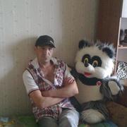 Андрей 41 Херсон
