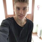 Макс, 19, г.Нягань