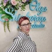 Вероника 55 Волгоград