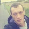 Влад, 26, г.Летичев