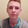 Александр, 18, г.Чернигов