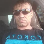 Александр 39 Полысаево