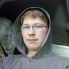 Вячеслав, 21, г.Пермь