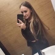 Эльвина, 25, г.Ноябрьск