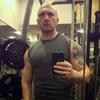 David Daniel, 47, г.Бат-Ям