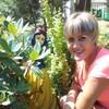 Ольга, 27, г.Кисловодск