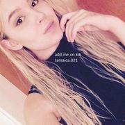 jamaica, 22, г.Нью-Йорк
