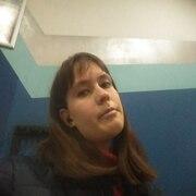 Екатерина, 23 года, Дева