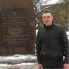 PAVEL, 30, г.Керва