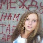Екатерина Учковская, 16, г.Алматы́