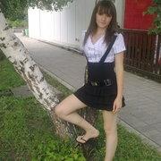 Людмила 27 Магнитогорск