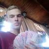dmytro kvachuk, 19, г.Варшава