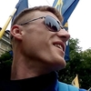 Виталий, 24, г.Киев