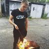 Валера, 28, г.Хабаровск