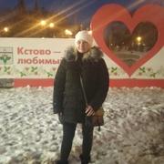Алёна, 41, г.Кстово