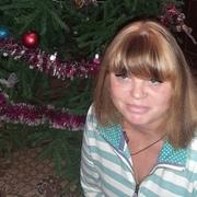 Наталья 40 Бердянск