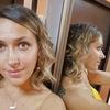 Ольга, 33, г.Иркутск
