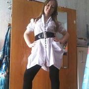 Алена, 28, г.Усть-Лабинск