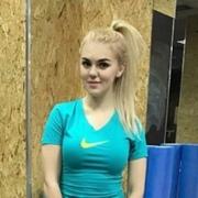 Наташа, 22 года, Водолей