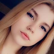 Валерия Кёниг, 18, г.Тула