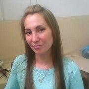 Эльвира, 32, г.Янаул