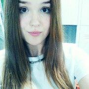 Анастасия Кузнецова, 21, г.Атланта