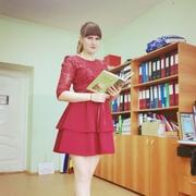 Яна, 24, г.Белая Калитва