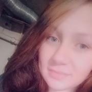 Кристина, 26, г.Ефремов