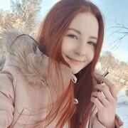 Влада, 19, г.Омск