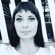 Екатерина, 29, г.Нововоронеж