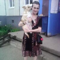 Оксана, 40 лет, Водолей, Уфа