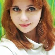 Кристина, 35, г.Ильский