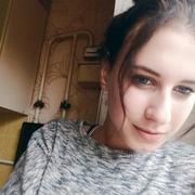 Екатерина 19 лет (Близнецы) Ростов-на-Дону