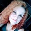 Илона Бондаренко, 24, г.Христиновка