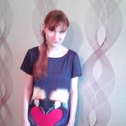 Маша 25 Екатеринбург