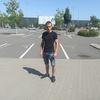 Misha, 24, г.Острава
