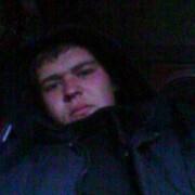 Андрей, 18, г.Чита