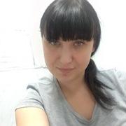 Стася, 27, г.Сургут