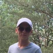Святослав, 20, г.Тернополь