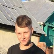Валерия, 24, г.Липецк