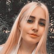 Рина 18 Киев