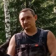 Дмитрий 37 Нижний Тагил