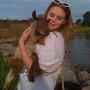 Анастасия, 16, г.Никополь
