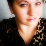 Кристиночка, 28, г.Первомайск