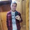 Александр, 31, г.Гомель
