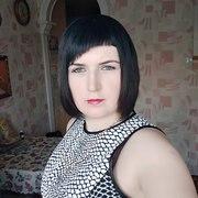Аня Кулакова, 29, г.Ростов