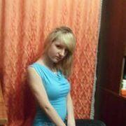 Наталья, 19, г.Киев